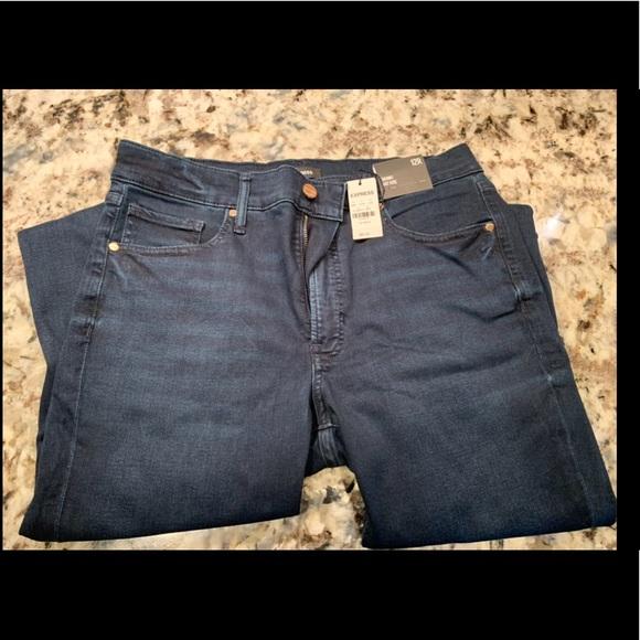 Express size 12R skinny jeans- NWT